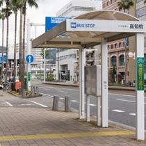高知龍馬空港連絡バス / 高知橋降り場(徒歩3分)
