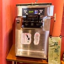 ◆朝食バイキング◆「霧山茶」のソフトクリームマシン。ソフトクリーム巻き体験ができます