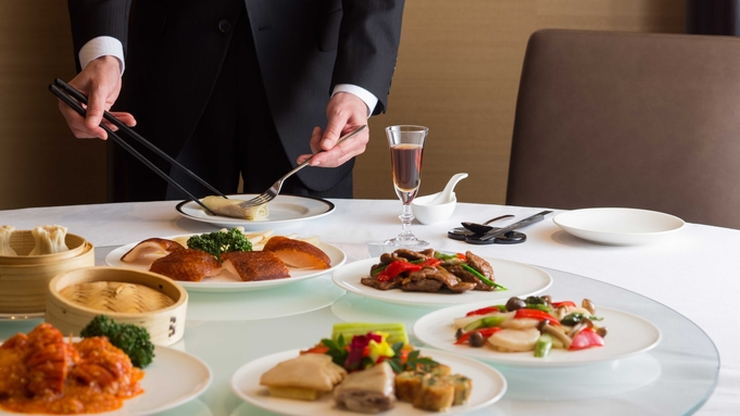 【LuxuryDays楽天限定】特別階で優雅な滞在を★館内で使えるホテルクレジット2名で1万円分!