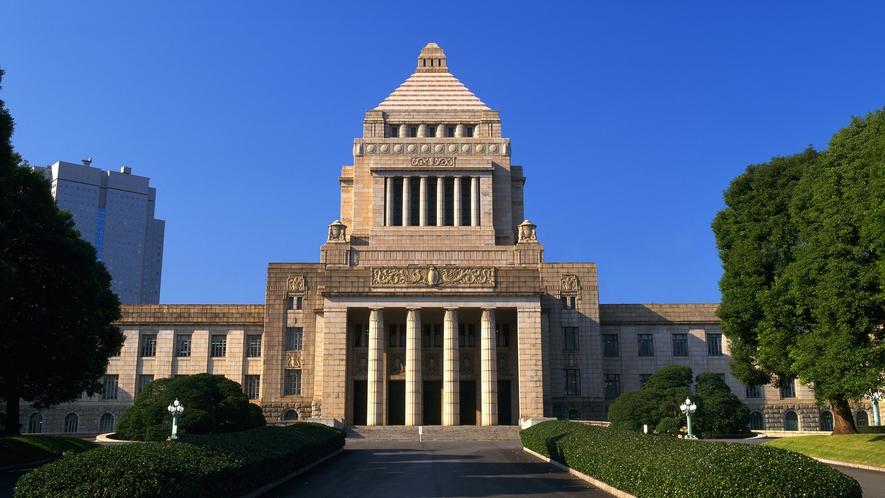 周辺施設:国会議事堂