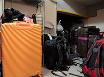 【荷物室】(チェックイン前、チェックアウト後でもお預かりします)