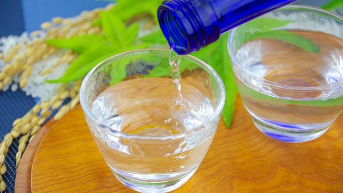 ◆選べて嬉しい♪信濃大町の地酒付プラン【松会席〜全11品〜】