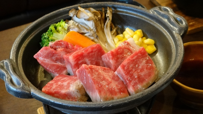 ◆絶品!美味しいお肉を食べて暑さを乗り切ろう!国産牛ステーキ付きプラン【夕朝食付】