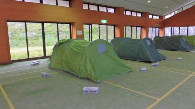 ◆≪期間限定≫ぽかぽかランド美麻でお手軽、お気軽なテント体験!テント泊プラン【素泊まり】