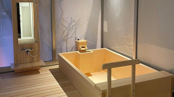 ◆【☆秋季限定☆】貸し切り温泉「やすらぎの湯」60分付きプラン♪≪松茸会席プラン≫