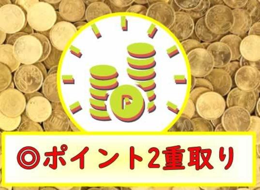 《軽朝食無料》28日前早割プラン★\アパorAカード1%還元/★釜石ホテルマルエ