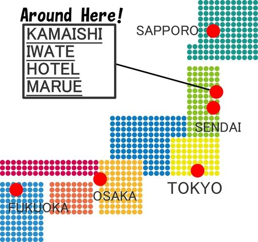 【釜石は日本のこの辺です】岩手県の太平洋側、三陸海岸の真ん中辺りが釜石です
