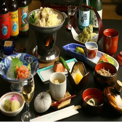 【リーズナブル】【1泊2食】季節の基本会席プラン
