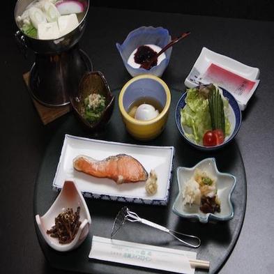 【秋冬旅セール】【ポイント10倍】【1泊朝食付】温泉とご朝食を楽しみたいお客様に最適プラン