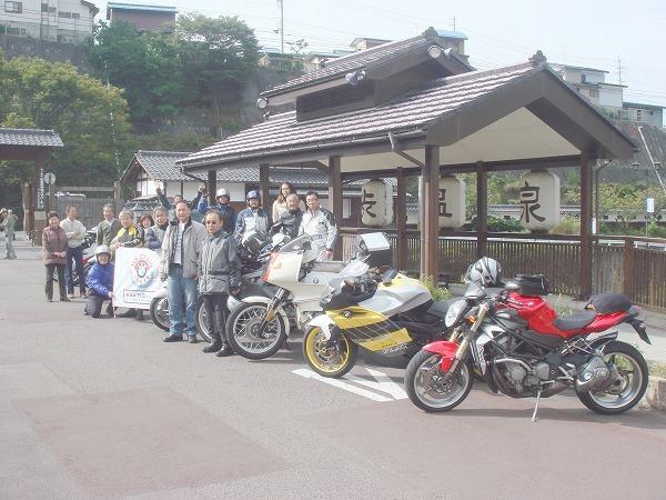 バイクのお客様 7