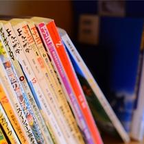 *[ラウンジ]信州・木曽、開田高原などにまつわる書籍もございます