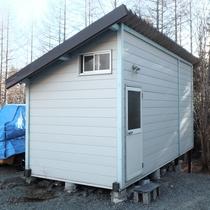 *[スキー乾燥室]施設内にはスキー乾燥室をご用意しています。スキー道具を乾かす際にお使いください。
