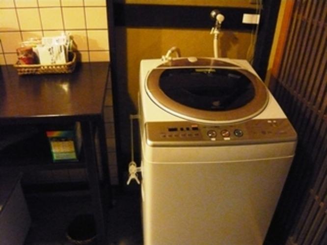 洗濯機と洗剤もあります