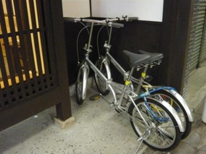 自転車2台無料で使用可