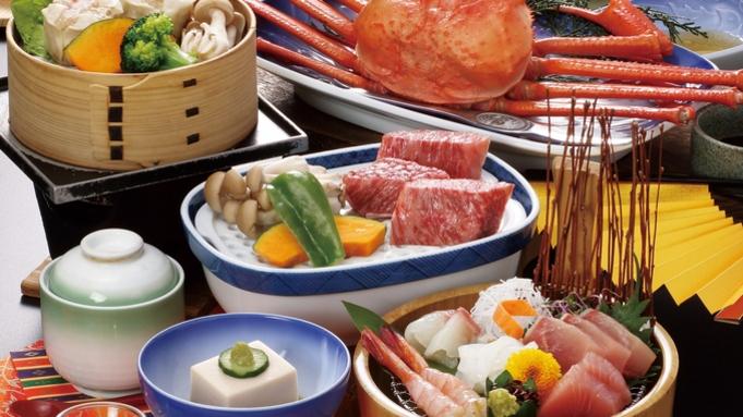 『弥山の膳』境港産姿紅ズワイと人気の和牛陶板焼き会席