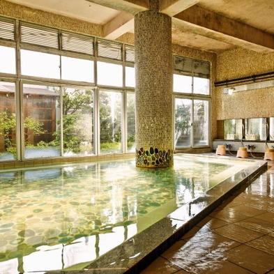 『年末年始特別プラン★梅★』かけ流し温泉で湯ったりと♪