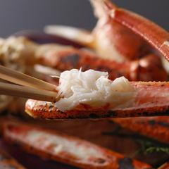 『手ぶらで温泉◆日帰りプラン◆夕食付き』日本海会席◆焼き蟹&蟹刺し♪蟹増量1.5杯相当の会席料理