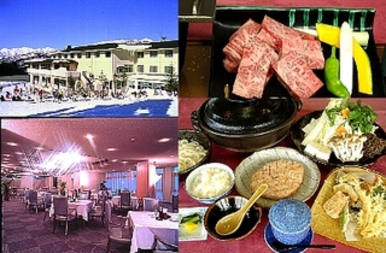 ホテルレストラン夕食総合