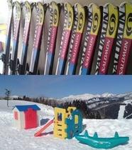 レンタルスキーとキッズパーク