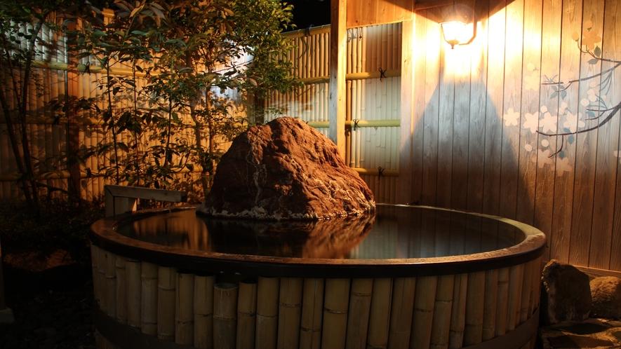 貸切 露天風呂「桜の湯」