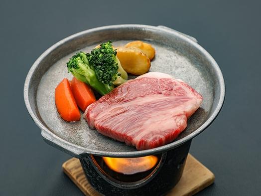 【ちょっと贅沢な1品料理付き】牛ステーキ付 1泊2食バイキングプラン!!