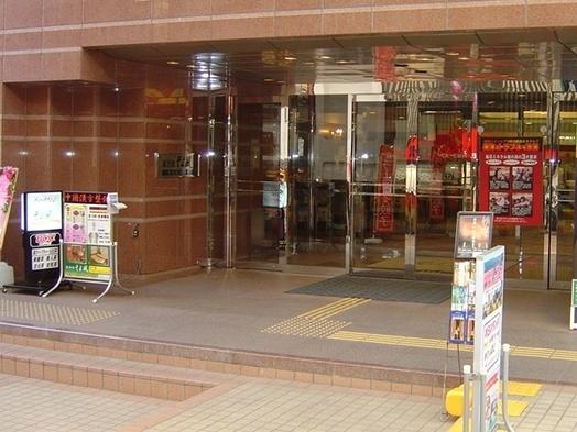 【熱海シュークリーム・磯丸割引券付ネット予約限定】二食バイキングプラン!