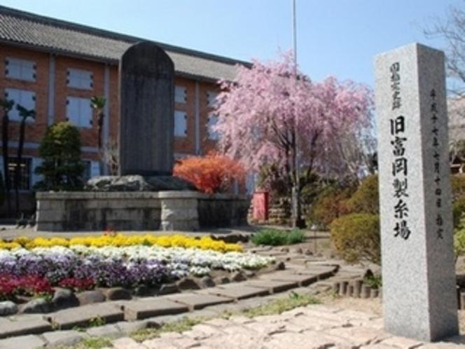 富岡製糸場 玄関
