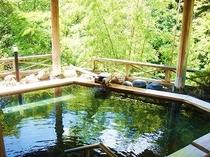 檜露天風呂