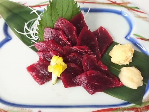 ◆【特別別注料理】鯨肉のお刺身付き! 1泊2食バイキングプラン!