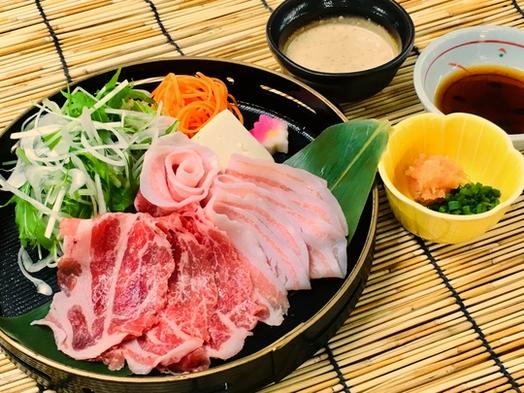 ◆【特別別注料理】福島県産えごま豚のしゃぶしゃぶ付き! 1泊2食付きバイキングプラン!
