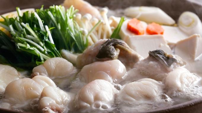 【早得21】冬の旬を味わう《淡路島3年とらふぐ》てっちり鍋プラン