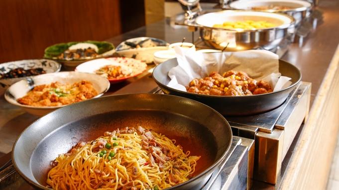 【早得21】<レストラン海菜美>海鮮のお造りや特選牛を味わう創作料理コース&朝食バイキング