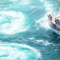 【鳴門の渦潮】世界三大潮流のひとつで、福良港から出航するクルーズが人気