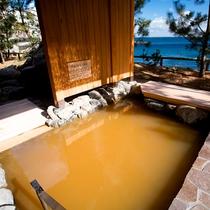 グループホテル内のスパテラス水月「くにうみの湯」の赤湯
