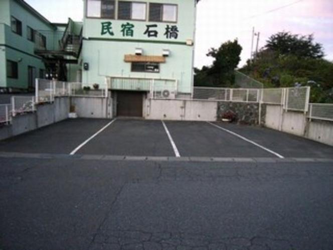 大型車駐車場