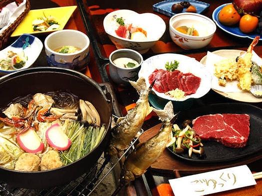 ステーキ+馬刺し+川魚串焼きグレードアッププラン【温泉】