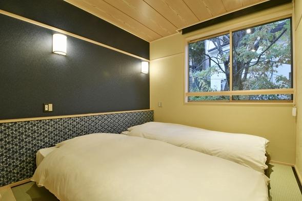 【離れ】【滞在型リゾートコンドミニアム】【小学生以下無料】温泉街に住むような旅の宿泊プラン