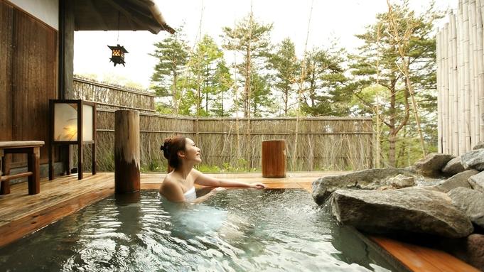 【秋冬旅セール】新しい湯治スタイルで宿にいながら湯めぐり三昧♪夕食はセミバイキングで料理をお愉しみ♪