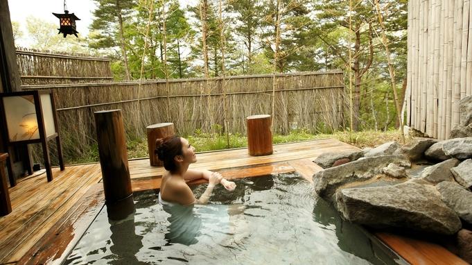 【最上階】選べる特典付き♪2つの大浴場と3つの無料貸切風呂で温泉を堪能!
