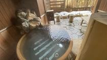 ●【大浴場】古の湯:半露天風呂