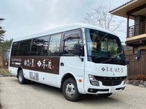 【送迎】草津温泉バスターミナルからシャトルバスもございます。