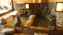 【季の湯】岩風呂
