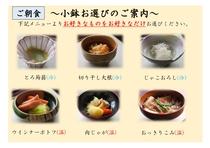 【ご朝食】オーダー制のビュッフェ一例