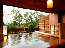 【古の湯】大浴場