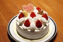 【ケーキ】追加注文も承っております。※別途料金がかかります。3日前までにご連絡下さい。