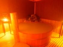 【大浴場】≪拾の湯≫夢想の湯