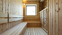 ●大浴場:サウナ