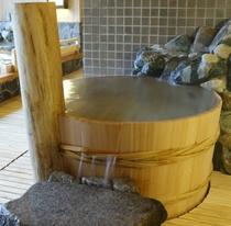 【季の湯】樽風呂