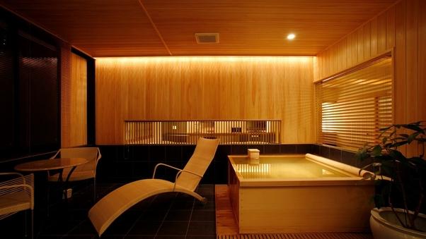 【禁煙】スパリビング客室90平米/コンセプトはリビングが浴室