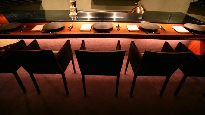 【ご夕食/鉄板焼20,000円コース・アニバーサリーに最適】魚介や特選和牛を目の前で焼いて提供